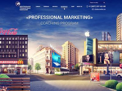 Marketing comppany lp lengidn interface ux ui web-design web site