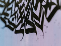 ◈ 𝕮𝖍𝖎𝖓𝖊𝖘𝖊 𝕾𝖕𝖎𝖉𝖊𝖗 𝕲𝖔𝖙𝖍𝖎𝖈 𝕷𝖊𝖙𝖙𝖊𝖗𝖘 ◈ calligraphy and lettering artist arabian black violet chinaart art calligrapher chinese culture artist calligraphy logo gothic calligraphy design modernart lettering design chineseart