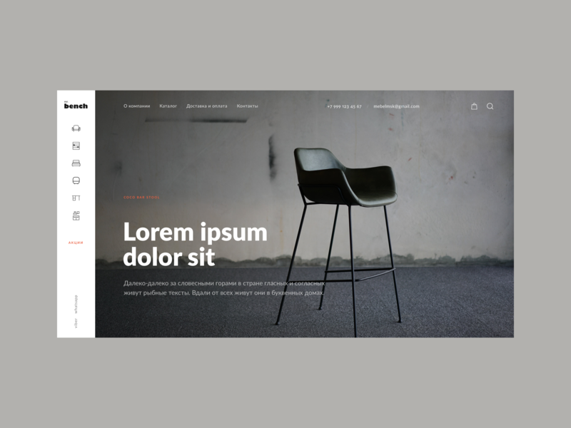 Mr. Bench web design