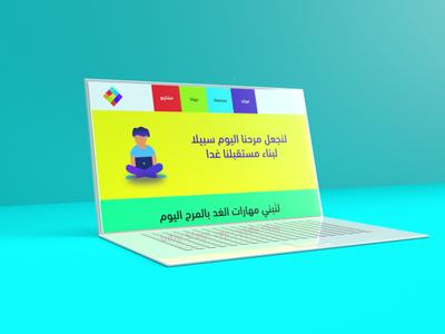 Barmoj - Web Design typography web design web app ux brand design graphic design brand identity branding visual  identity ui