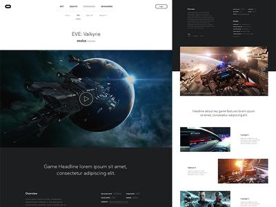 Oculus - Game Detail - Unused layout website web