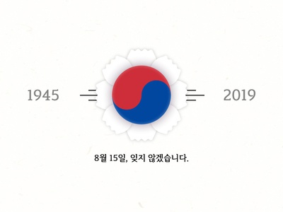 74th Korea Liberation Day