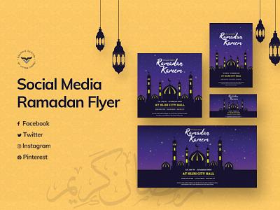 Ramadan Social Media Template booking fasting party iftar ramzan templates promotions events activities promotion event template media social ramadan
