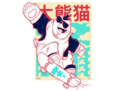 Panda chinese food delivery service wok 2d flat character illustration vector