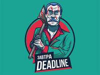 Tomorrow deadline