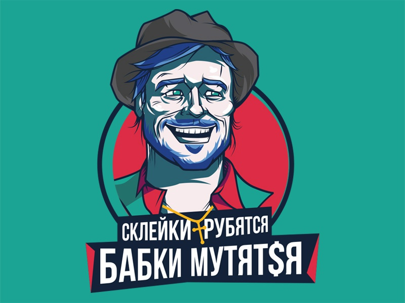 Cash cyrillic character typography classic lettering film illustration vector