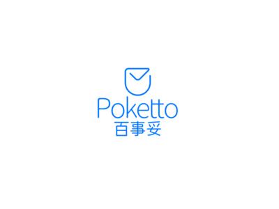 Poketto Signature
