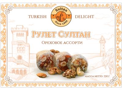 Turkish Delight package: Nut Assorti