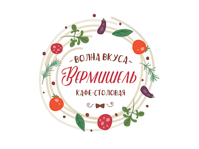 Vermicelli cafe & bistro (ver. 3) identity logo vegetables greening food vermicelli bistro cafe russia adler sochi
