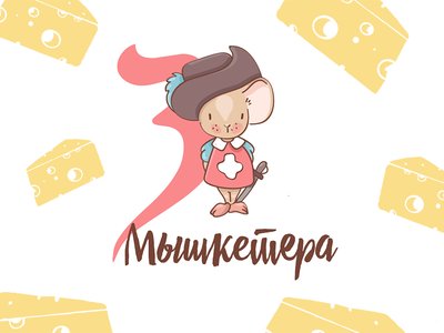 3 Mouseketeers logo musketeers cheese mice kids toys brand fake