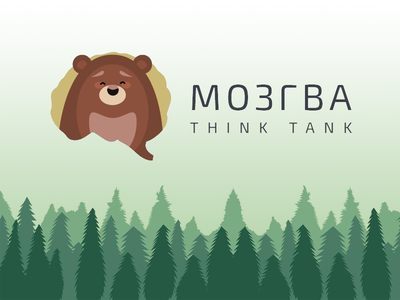 Mozgva ver.3 brain forest bear russia fake brand think tank