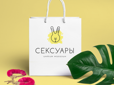 Sexories, ver.2 toys adult sex shop rabbit brand fake logo russia