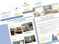 Goodsummer (website)