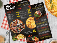 Ainoz (menu)