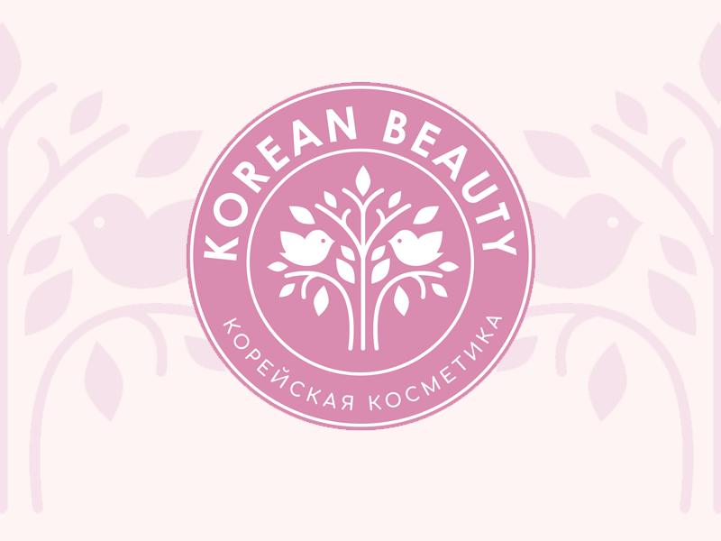 Korean Beauty pink skincare cosmetics shop beauty korean logo print card