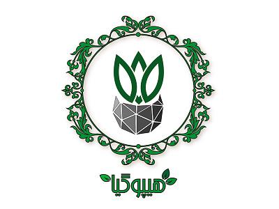 Hipogia logo