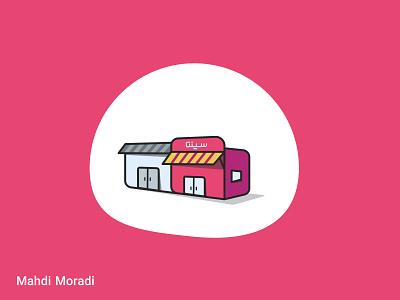 Shop - Vector illustration for Sepanta Clubs vector art icon illustrator illustration vector
