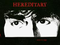 Inktober: Hereditary