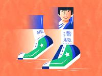 Chinese Moonwalk | 摩擦摩擦
