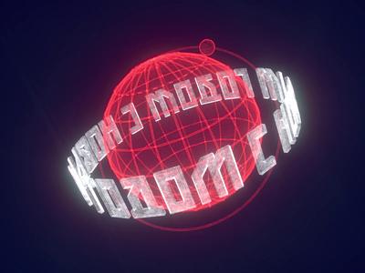 CCCP 2077. octane red c4d cinema4dart hologram ussr cccp urss communist communism soviet russia artwork design cinema4d 3d