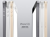 Iphone5s side view by gweno