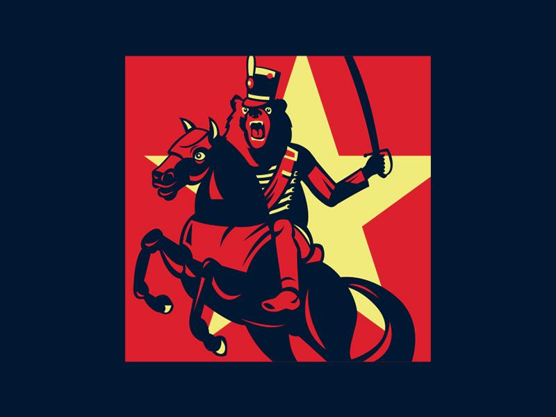 Cavalry Bear Brand  propaganda horse star development argentina bear yellow red soviet russian gaming blue