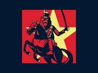 Cavalry Bear Brand