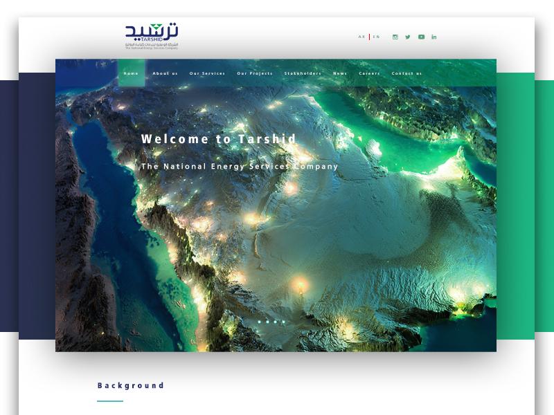 Nesco Webiste new riyadh ksa online energy electricity gulf design website
