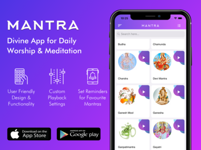 Divine App for Daily Worship & Meditation mobile application flat vector branding illustration icon logo mobile app app design ux ui