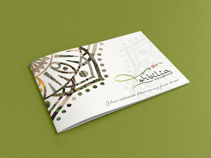 Ishbilia Compound Brochure Design