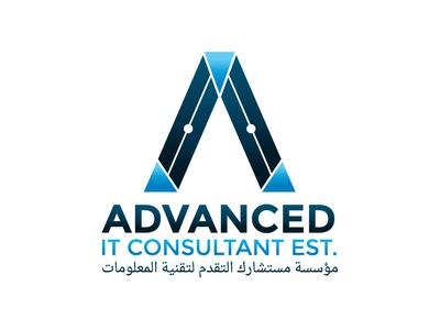 Advanced It Consultant Logo Design