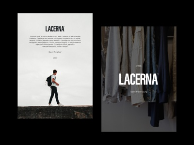 LACERNA Cards kapustin minimal clean saint-petersburg black and white brand identity brand wear lettermark logo cards design