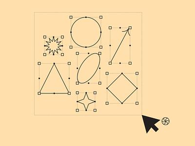 Selected files illustration fromTokyo Illustrations 2.0 outline linear tokyo choose select kapustin digital vector design illustration
