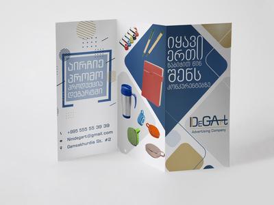 Degart Advertising Flyer