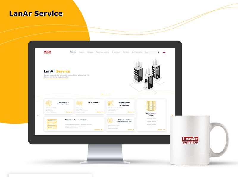 LanAr service website website concept white webdesign