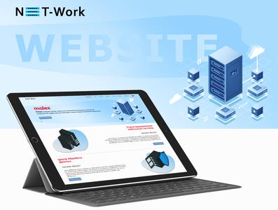 net-work website redesign server data center system network website