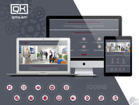 Qms.am website design cogs icons webdesign