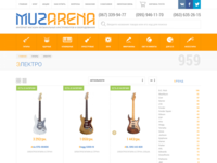 muzarena.com.ua update coming up soon!