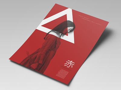 Poster design poster minimalist