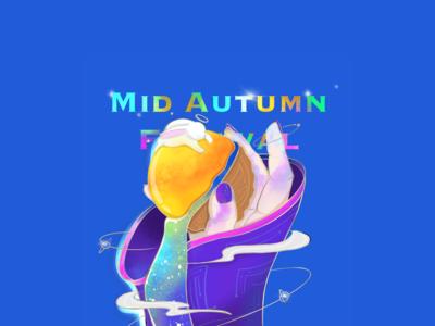 Cyber Mid Autumn Festival