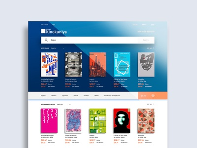 Kinokuniya Ecommerce Book Store ecommerce design ecommerce kinokuniya ebooks