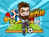 FIFA - World Cup - Leo messi - llustration