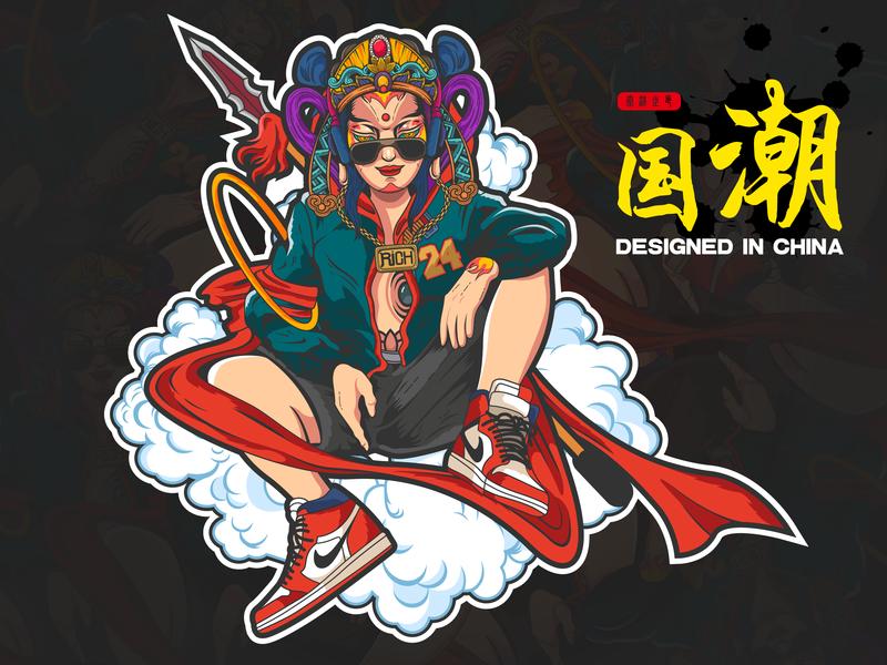 Designed in China-illustrations hero illustration design man illustrations color