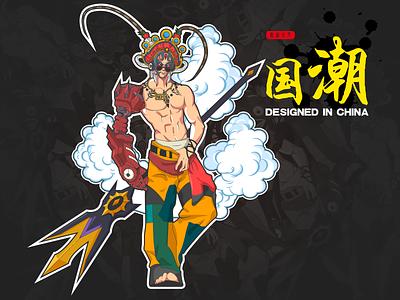 Designed in China-illustrations illustration design man super hero illustrations color