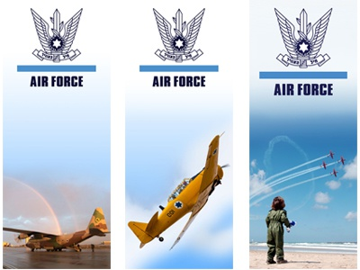 Outdoor decoration for the  Israeli air force