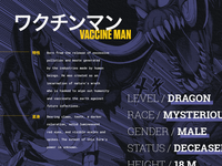 Vaccine Man