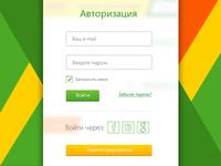 Greentex. Web design