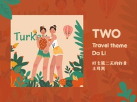 旅行系列TWO