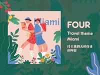 旅行系列FOUR