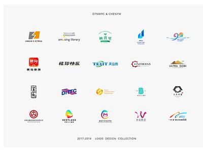 LOGO DESIGN CILLECTION 2017 logo design